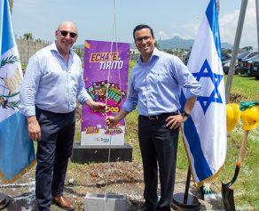 Inicia la construcción de clínica de atención primaria en La Nueva Jerusalém